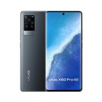 X60 Pro